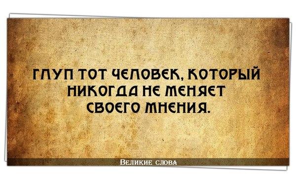 http://cs311918.vk.me/v311918034/6714/3fpwr6ZB5pM.jpg