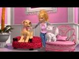 Barbie 2013 Россия - Барби жизнь в доме мечты - Кто присмотрит за животными