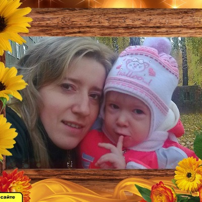 Сніжанна Шевчук, 26 октября , Луцк, id163723817