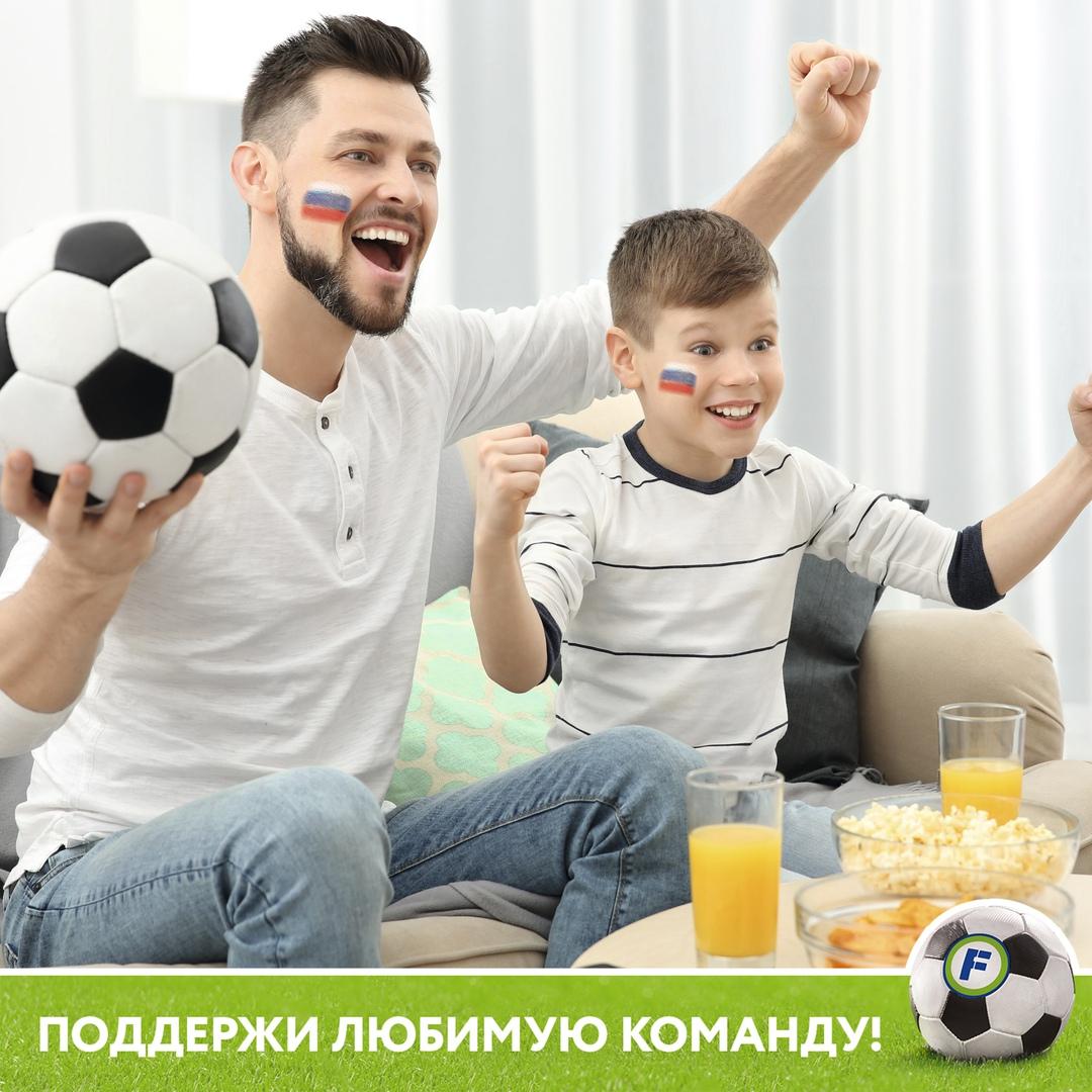 Фикс Прайс поздравляет сборную России по футболу с выходом в 1/4 финала