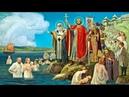 Спільна Хресна Хода і молебень за Україну | 1030 річчя Хрещення Київської Русі-України