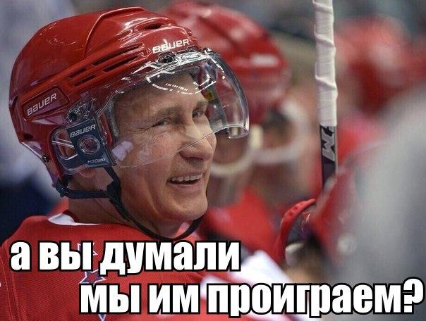 Хоккей. Чемпионаты Мира, КХЛ, НХЛ.  - Страница 5 LLe6hcgpLT8