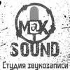 M@XSOUND - аудиоролики,дикторы,вокал,сценарии!