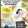 """Студия кукольной мультипликации Клуба """"ВОСТОК"""""""