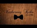 VECHERNY KEKS на радио Нелли Инфо с Валерием Равковским в прямом эфире