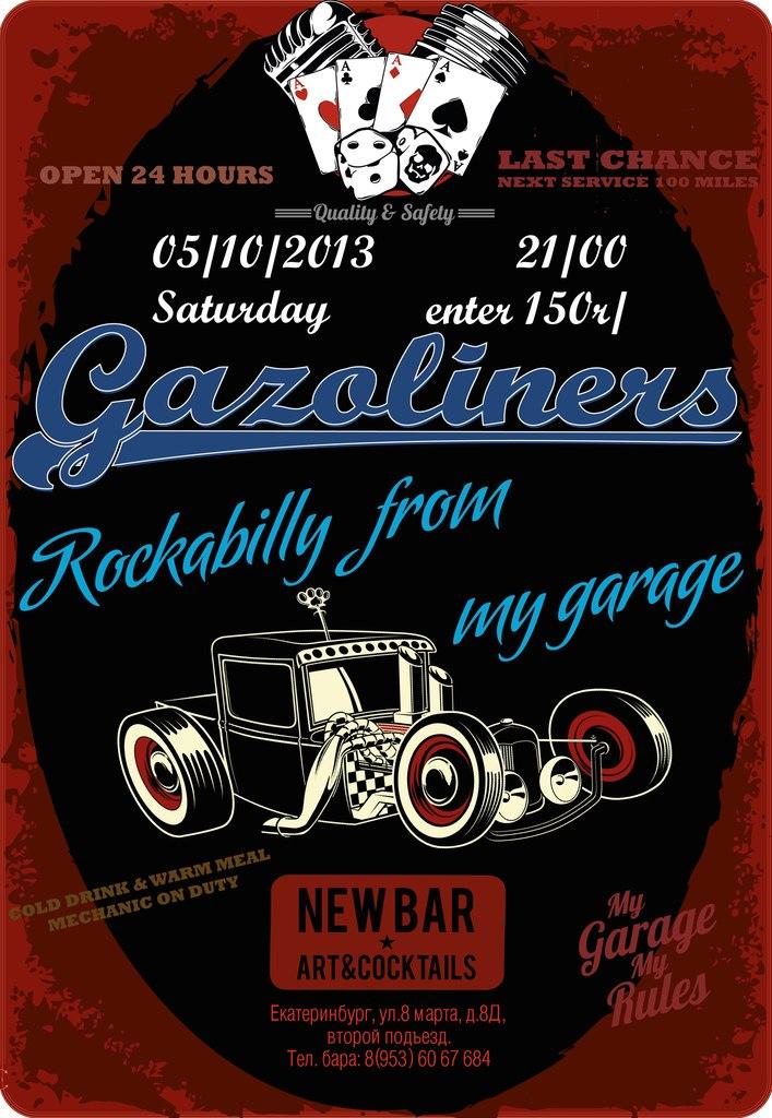 "05.10 Gazoliners ""Rockabilly from my garage"""