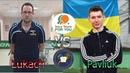 Лукач Даниил Павлюк Олег II Lukach Pavliuk игра за третье место в университете Каразина