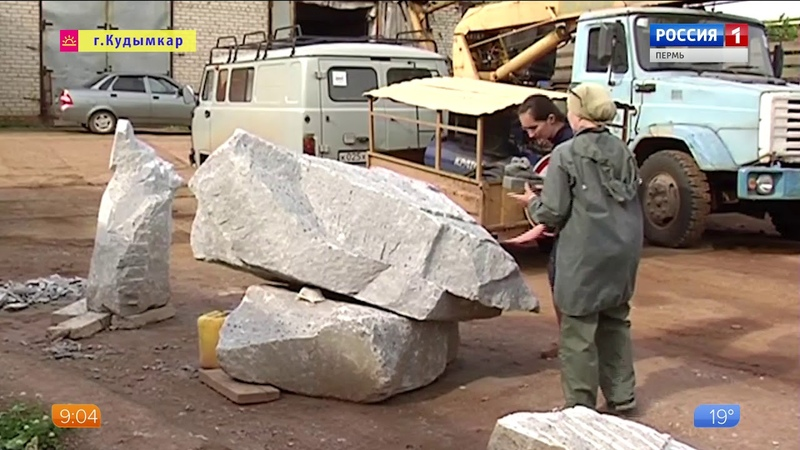Одну из центральных аллей Кудымкара украсят скульптуры, посвященные героям коми-пермяцкого эпоса