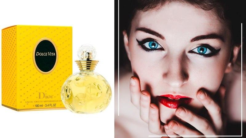 Christian Dior Dolce Vita Кристиан Диор Дольче Вита - обзоры и отзывы о духах