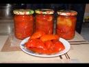 Болгарский перец в томатном соусе на зиму