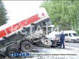 """Авария в Заволжье - водитель """"лады"""" вывел свой автомобиль на встречную полосу"""
