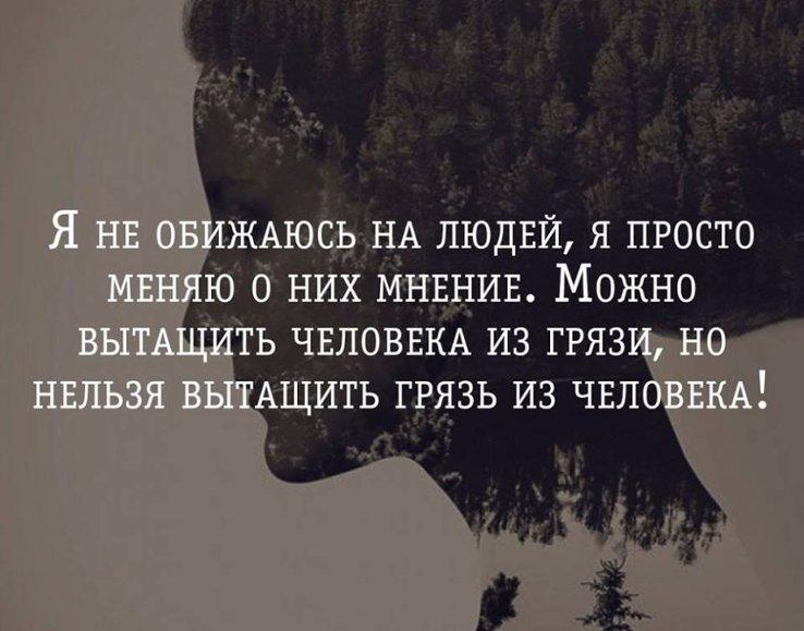 https://pp.userapi.com/c543105/v543105001/51a87/x4ewD2O1ZqI.jpg