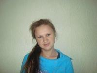 Александра Диниева, 11 сентября 1990, Саратов, id171949557