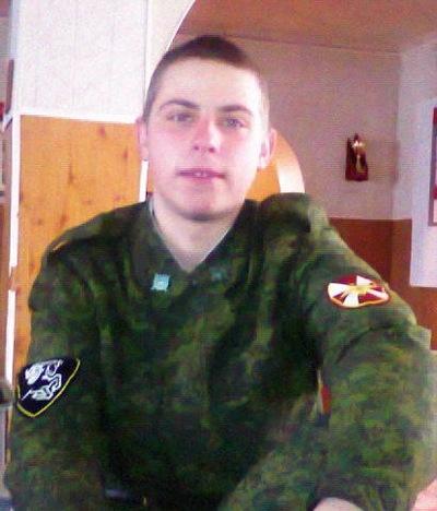 Алексей Волобуев, 9 мая 1994, Барнаул, id206828066