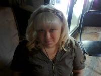 Валя Романенко, 4 марта 1984, Омск, id75925112