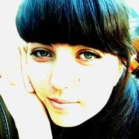 Марина Боковая