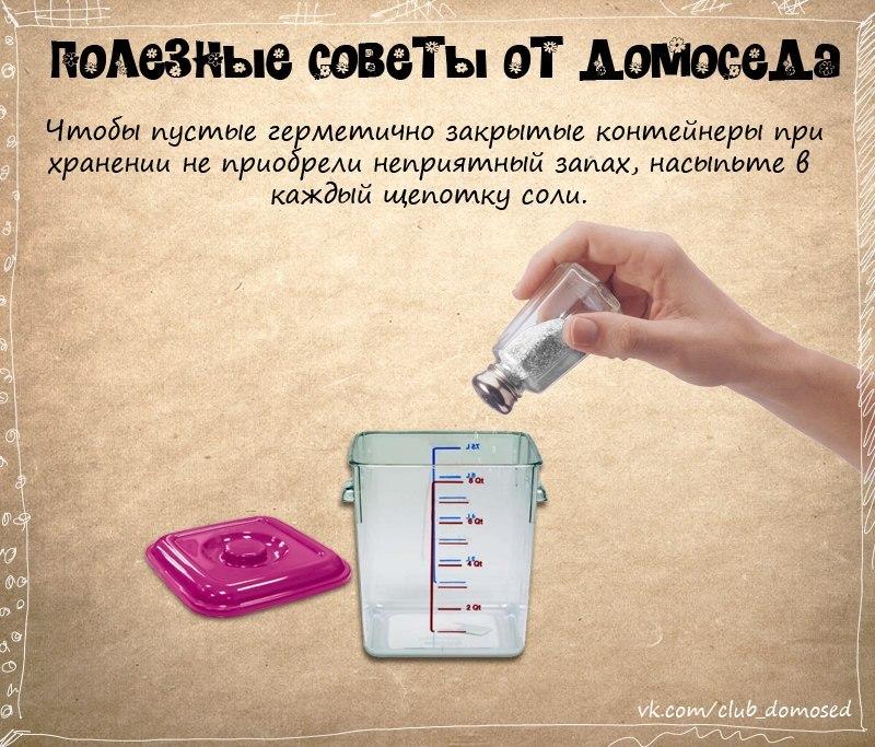 http://cs309529.userapi.com/v309529440/dd1/fPduReigg4U.jpg