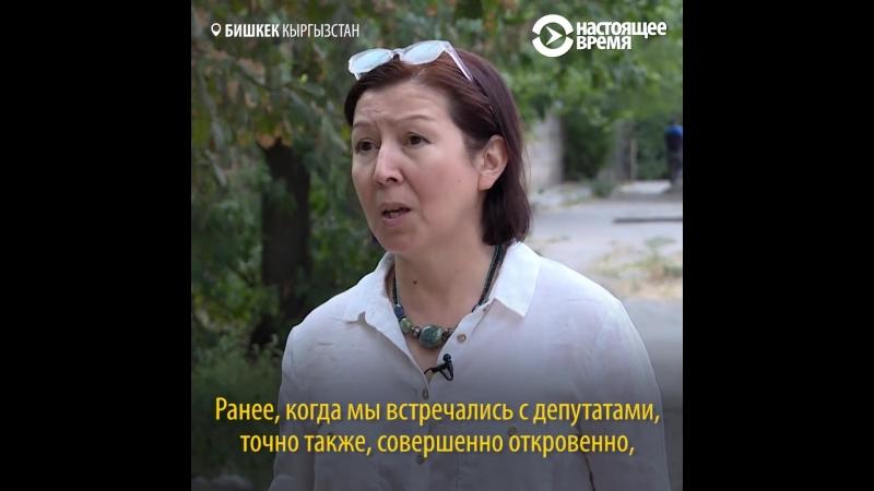Прослушка кыргызстанских правозащитников и оппозиционеров