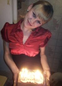 Алена Бушуева, 7 февраля 1989, Калининград, id175132434