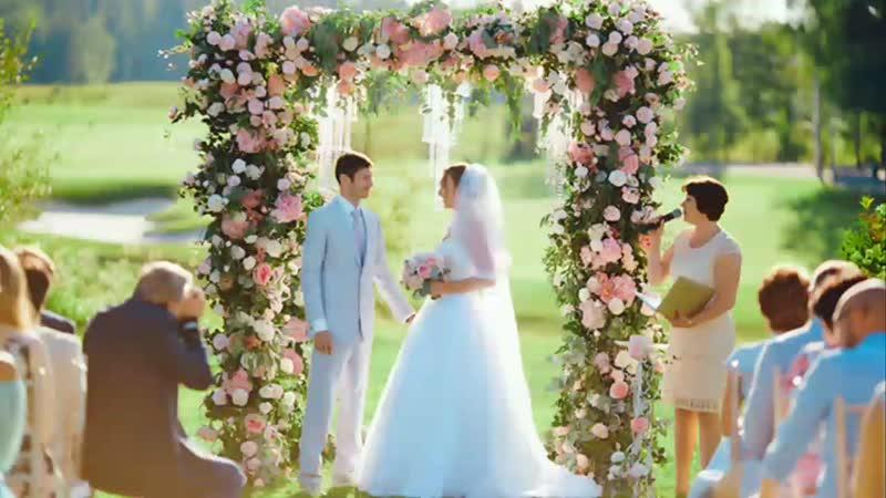 свадьба Ани и Егора