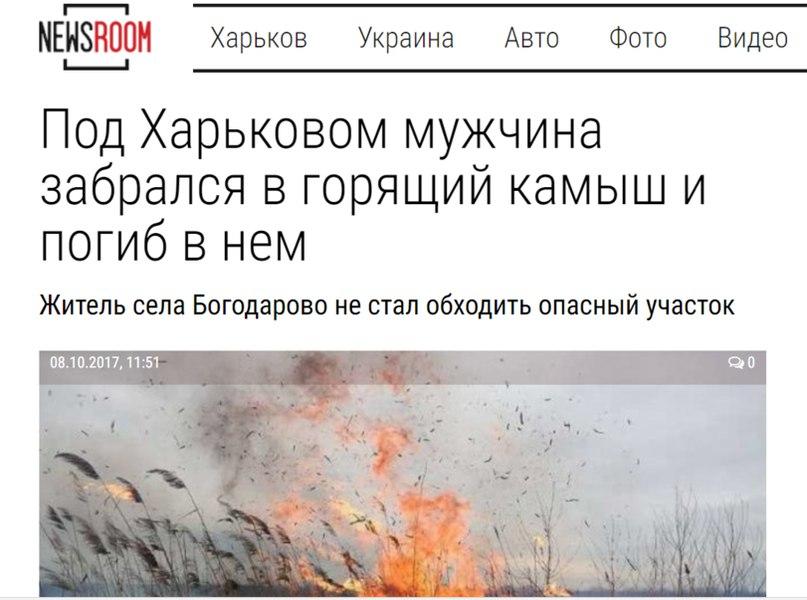 Открыл новости... закрыл новости...