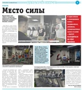 Михаил Кокляев фото #24