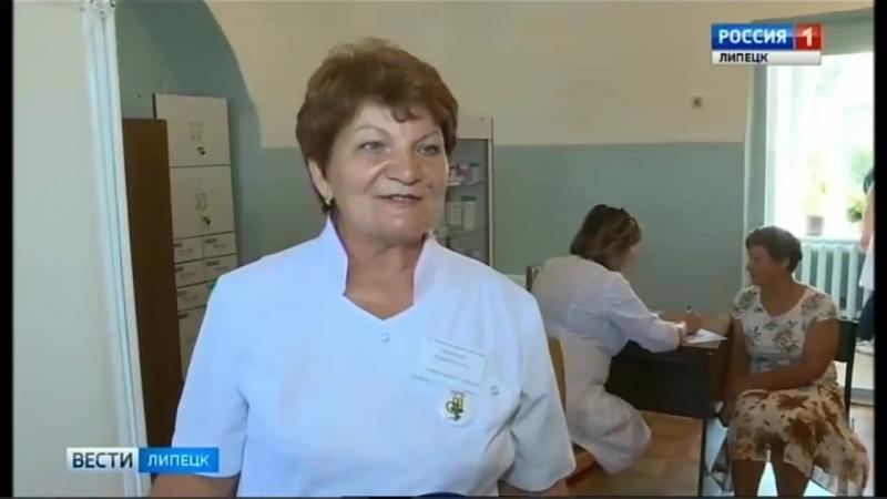 Медпомощь ближе а ФАП уютнее в села едут врачи и волонтеры Источник ГТРК Липецк