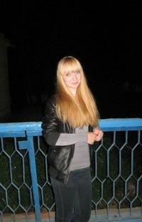 Алена Кильчинская, 30 сентября , Саратов, id25550066