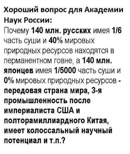 Порошенко: Украинцы не будут спрашивать разрешения Путина, быть ли им европейской нацией - Цензор.НЕТ 8040