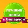 Интерент-магазин мобильных телефонов GSMARENA.BY