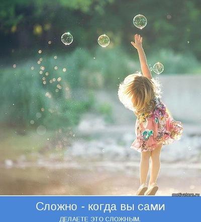 Зина Зиновьева, 6 декабря 1991, Новодвинск, id190451525