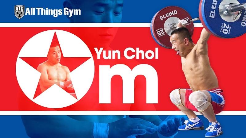 Om Yun Chol 🇰🇵 Heavy Training! (115kg Snatch 150kg CJ) 2018 World Championships [4k]