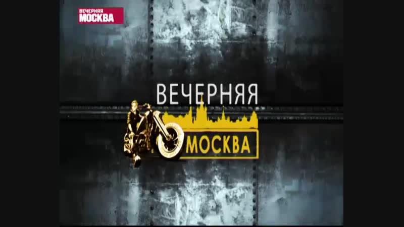 Bajaj в России. Вечерняя МотоМосква от 06.10.2015