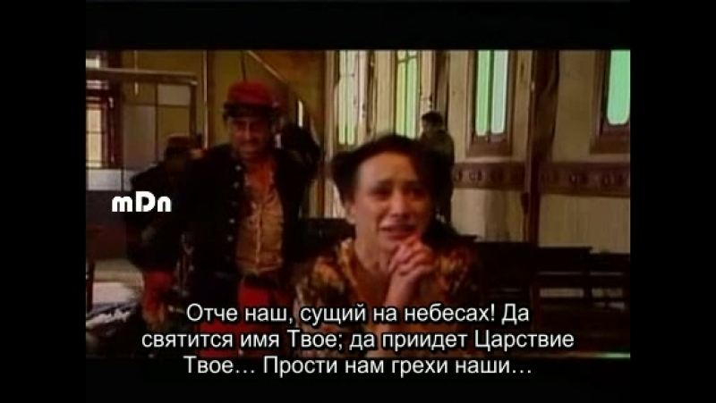 Граф Вролок - 101 серия
