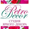 "Студия яркого декора ""PetroDecor"""