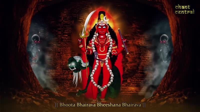 BHeeShaNa - BHAiRAVA - MAnTra - JAAP - Meditation! ! !