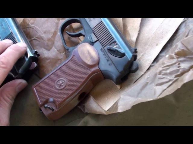 Сравнение пистолетов: сигнальный МР-371, охолощенный Макаров-СО Курс, охолощенный ПМ-СХ