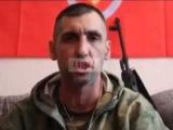 Западная Украина проснитесь пока не поздно!Украина сегодня новости,Донецк,Россия,Славянск,16 06 2014