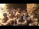 Плененные члены АКАП боевиками Исламского Государства в Йемене