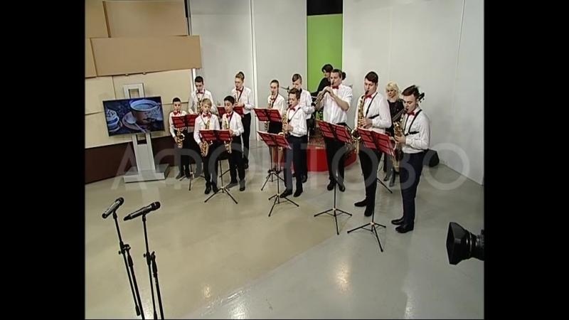 Оркестр саксофонистов Красноярский sax band