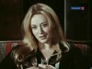 Кто поедет в Трускавец 1977 в гостях Маргарита Терехова и Александр Кайдано