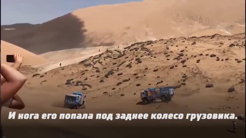 «Дакар-2019» – дисквалификация российского экипажа