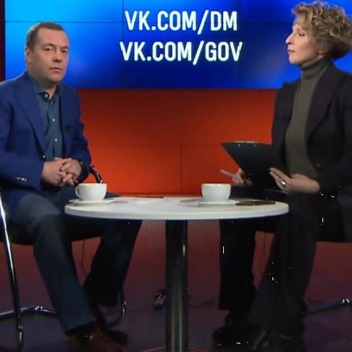 О чём говорил Медведев во время прямого эфира во «ВКонтакте»