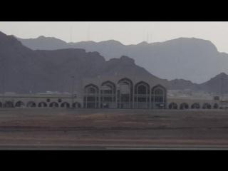 مغادرة مطار المدينة المنورة