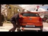 Короткий тест-драйв нового VW CrossPolo 2014 (Фольксваген КроссПоло).