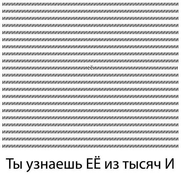 https://pp.vk.me/c7007/v7007379/2a42d/3na5mQitvGc.jpg