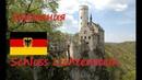 Schloss Lichtenstein. Замок Лихтенштейн. Замки Германии.Достопримечательности Германии.