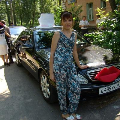 Наталья Любимова, 25 июля 1981, Ярославль, id136624662