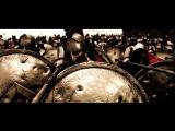 Музыка Огненных Врат (300 спартанцев)