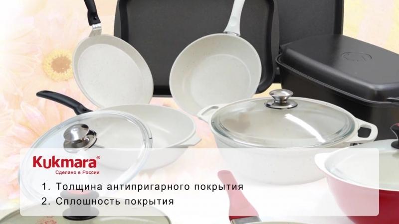 TM Kukmara - испытания качества покрытия